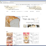 Pain de mie web